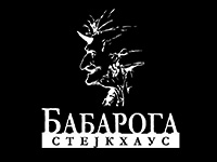 Babaroga steakhouse